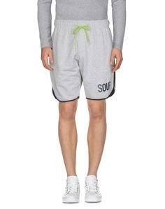Повседневные шорты So Upwear