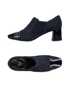 Ботинки Zocal