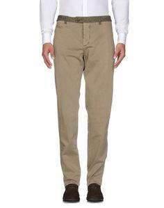 Повседневные брюки Cavalleria Toscana