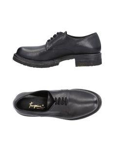 Обувь на шнурках Tangerine