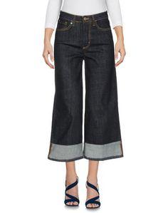 Джинсовые брюки-капри ..,Merci
