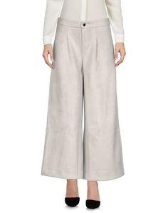 Повседневные брюки LE VoliÈre