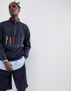 Темно-синий свитшот с молнией 1/4 и вышитым цветным логотипом Parlez - Темно-синий