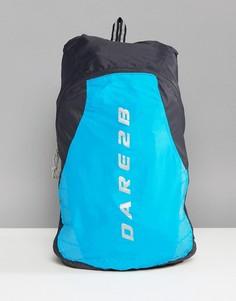 Складывающийся рюкзак Dare 2b - Синий