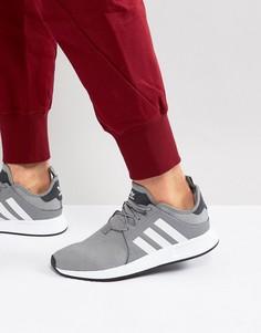 Серые кроссовки adidas Originals X PLR CQ2408 - Серый