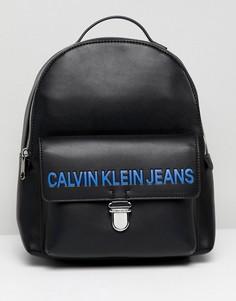Рюкзак Calvin Klein Jeans - Черный