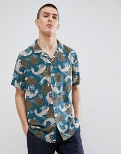 Рубашка классического кроя с цветочным принтом New Look - Синий