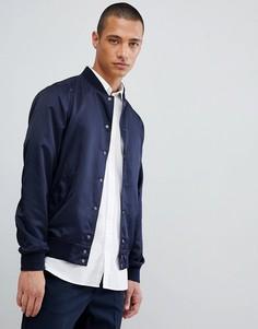 Темно-синяя университетская куртка FoR - Темно-синий