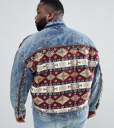 Джинсовая оверсайз-куртка с принтом ASOS DESIGN Plus - Синий