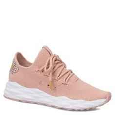 Кроссовки ASH STARDUST розовый