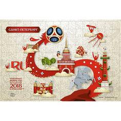 "Пазл Origami FIFA-2018 ""Look"" Санкт-Петербург, 160 элементов"