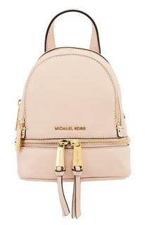 Розовый рюкзак Rhea Zip Michael Kors