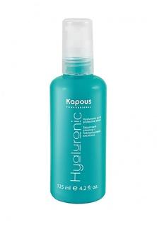 Эликсир для волос Kapous