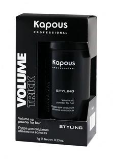 Пудра для укладки Kapous