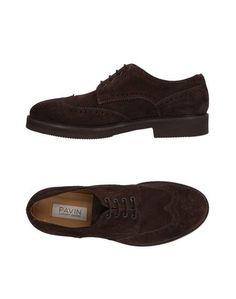 Обувь на шнурках Pavin