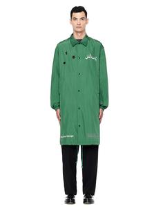Зеленый плащ с принтом на спине Undercover