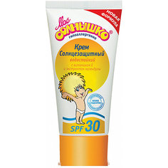 Солнцезащитный крем SPF +30, 55 мл, Моё солнышко