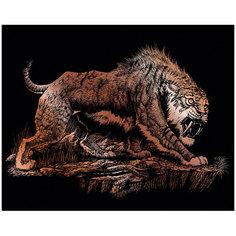 """Гравюра Royal&Langnickel """"Саблезубый тигр"""", медь Royal&Langnickel"""