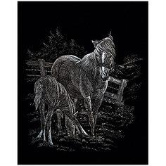 """Гравюра Royal&Langnickel """"Лошадь с жеребёнком"""", серебро Royal&Langnickel"""