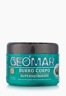 Масло для тела Geomar