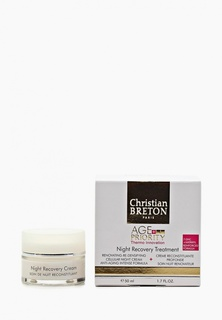 Крем для лица Christian Breton Paris