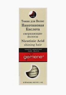 Сыворотка для волос Gemene