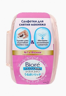 Салфетки для снятия макияжа Biore