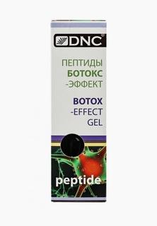 Сыворотка для лица DNC