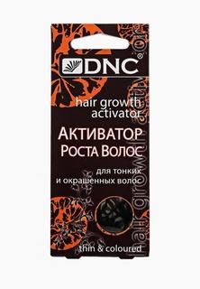 Набор для ухода за волосами DNC
