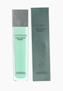 Сыворотка для лица Enprani