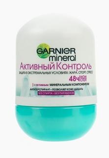 Дезодорант Garnier