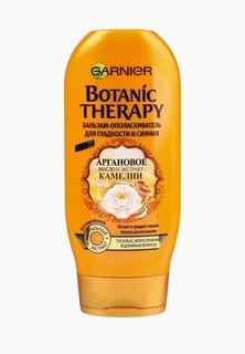 Бальзам для волос Garnier