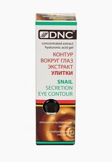 Крем для кожи вокруг глаз DNC