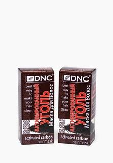 Набор масок для волос DNC