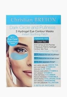 Патчи для глаз Christian Breton Paris