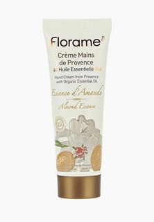 Крем для рук Florame