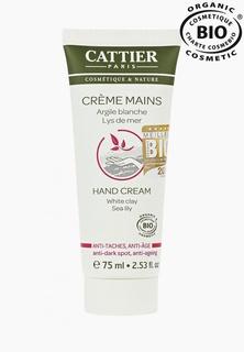 Крем для рук Cattier