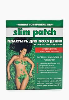 Пластырь для похудения Beauty Style