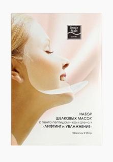 Набор масок для лица Beauty Style