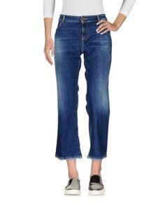 Джинсовые брюки-капри Weekend MAX Mara