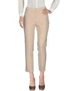 Повседневные брюки Angel Schlesser