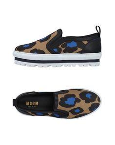 71a30290d999 Купить женские кроссовки Msgm в интернет-магазине Lookbuck   Страница 4