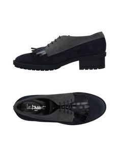 Обувь на шнурках LE MarinĒ