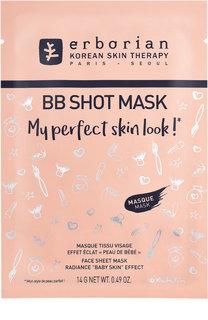 Тканевая маска для лица BB Shot Mask Erborian