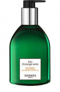 Гель для рук Eau dorange verte Hermès
