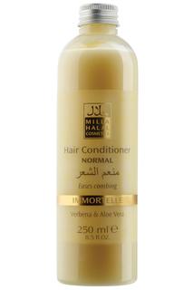 Кондиционер для волос 250 мл HALAL COSMETICS