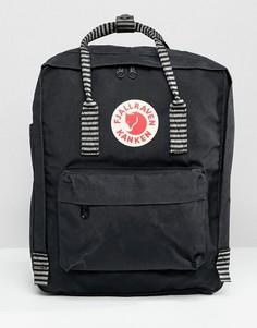 Рюкзак с полосками Fjallraven Kanken 16 л - Черный