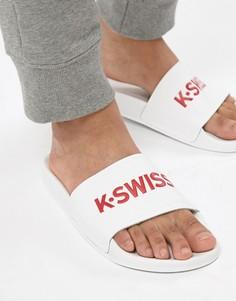 Белые шлепанцы с логотипом K-Swiss - Белый
