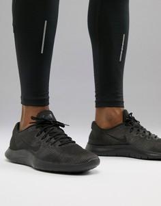 16f89fc7 Купить мужские кроссовки Nike Running в интернет-магазине Lookbuck ...