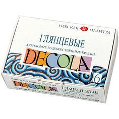 Краски акриловые 6цветов 20мл Decola, глянцевые Невская палитра